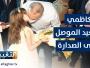 الكاظمي يُعيد نينوى إلى الصدارة   تقرير