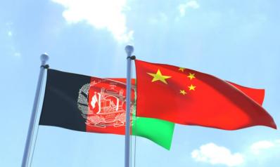 الصين توجّه أنظارها نحو المعادن النادرة في أفغانستان.. هل تتعاون مع طالبان؟