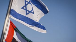 مصادر: بنك لئومي الإسرائيلي يوقع مذكرة تفاهم مع منطقة خليفة الصناعية في أبو ظبي