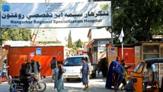 تبناها تنظيم الدولة.. طالبان تتعقب منفذي التفجيرات في جلال آباد والأمم المتحدة تكثف حراكها بأفغانستان