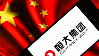 إيفرغراند.. ماذا كان جواب أميركا عن أزمة ديون عملاق العقارات الصيني؟