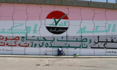 ننتخب للعراق.. دعوة أممية للناخب العراقي للتصويت