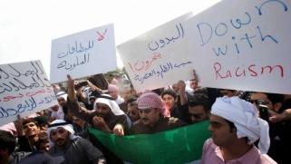 الكويت: لجنة برلمانية تعد البدون بفرج قريب