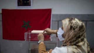 رسالة مغربية إلى العراق