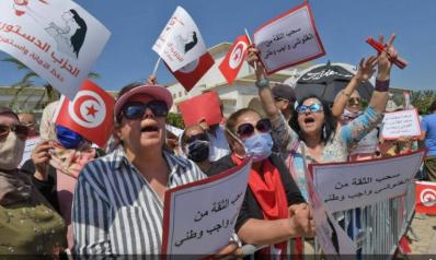 النهضة تعترف بمسؤوليتها: نتفهم غضب الشارع التونسي