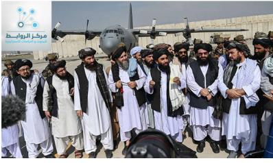 حكومة طالبان والتحديات الميدانية.