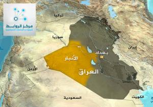 المنطقة الغربية في العراق تملك ثاني احتياطي في العالم للمعادن وتفتقر للاستثمارات