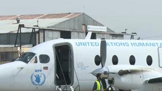 بعد إعلان قطر جاهزية مطار كابل.. وصول أول طائرات أممية وانتشار للشرطة الأفغانية