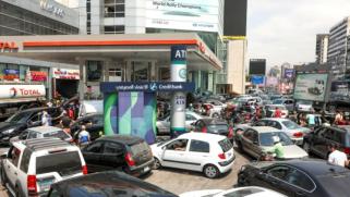 للمرة الرابعة هذا العام.. زيادة جديدة في أسعار وقود السيارات في لبنان