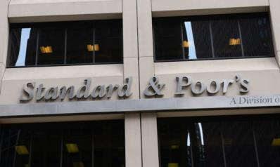 ستاندرد آند بورز: مصر تواجه مخاطر أسعار الفائدة المرتفعة