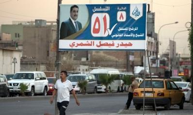 لامبالاة وإحباط في العراق قبل أسابيع من الانتخابات