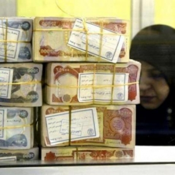 Iraq intends to sign agreements with 3 countries to recover its looted funds