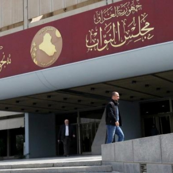 Iraq - political understandings transfer controversial laws to the next parliament