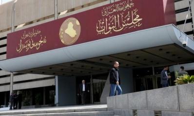 العراق: تفاهمات سياسية تُرحّل قوانين خلافية إلى البرلمان المقبل