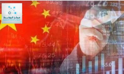 """أزمة الائتمان  """"إيفرغراند""""  لثاني أكبر اقتصاد في العالم"""