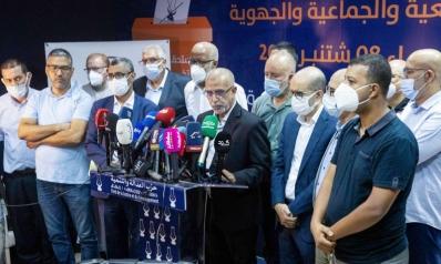 هزيمة العدالة والتنمية في المغرب واقع الإخوان في المنطقة اليوم