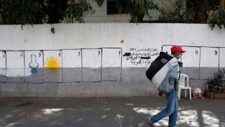 أي توجهات سيسلكها الائتلاف الحكومي المغربي في المرحلة المقبلة
