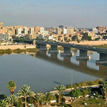 International Conference in Baghdad on Corruption Money