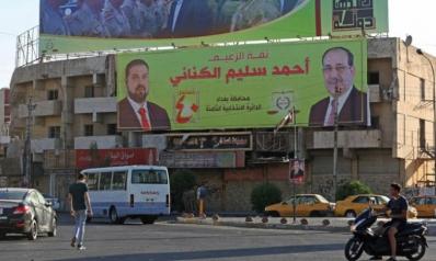 أحزاب عراقية تراهن على مقاطعة الانتخابات