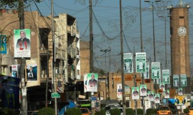 الانتخابات العراقية 2021 في فيديوهات.. الاقتراع وآليات الانتخاب وخصوصيات الدورة الحالية