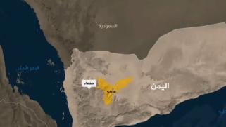 الجيش اليمني يتصدى للهجوم.. اعتقالات وموجة نزوح بعد إعلان الحوثيين السيطرة على مديريات بشبوة ومأرب