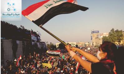 محطات مضيئة في تاريخ الشعب العراقي