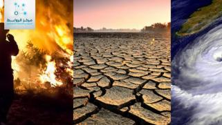 كارثة التغيير المناخي وضرورة التحول الى الاقتصاد الصافي الصفري