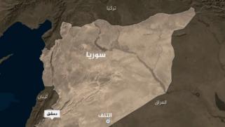 هجوم بطائرات مسيّرة يستهدف قاعدة تابعة للتحالف الدولي في سوريا