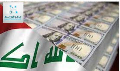 موازنة العراق 2022 بين تحديات مالية وسياسية وأخطاء متكررة