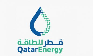 """اتفاقية بين قطر للطاقة و""""شل"""" لإنشاء استثمارات لحلول مشاريع الهيدروجين بالمملكة المتحدة"""