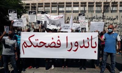 اللبنانيون يزدادون فقرا والسياسيون أكثر غنى بثرواتهم في الخارج
