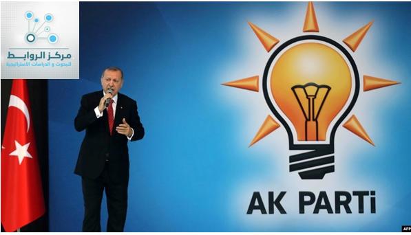 """""""العدالة والتنمية"""": هل سيقوى على الاستمرار المؤثر ما بعد أردوغان؟"""
