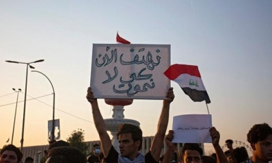 العراق: حراك مدني لتشكيل جبهة برلمانية معارضة