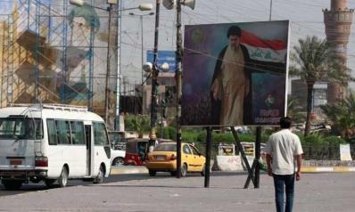 تراجع الحشد الشعبي في الانتخابات العراقية بعد أداء سياسي خيب آمال ناخبيه
