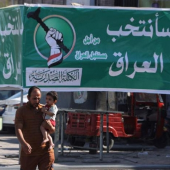 Saleh and Al-Kazemi appeal to voters to correct course